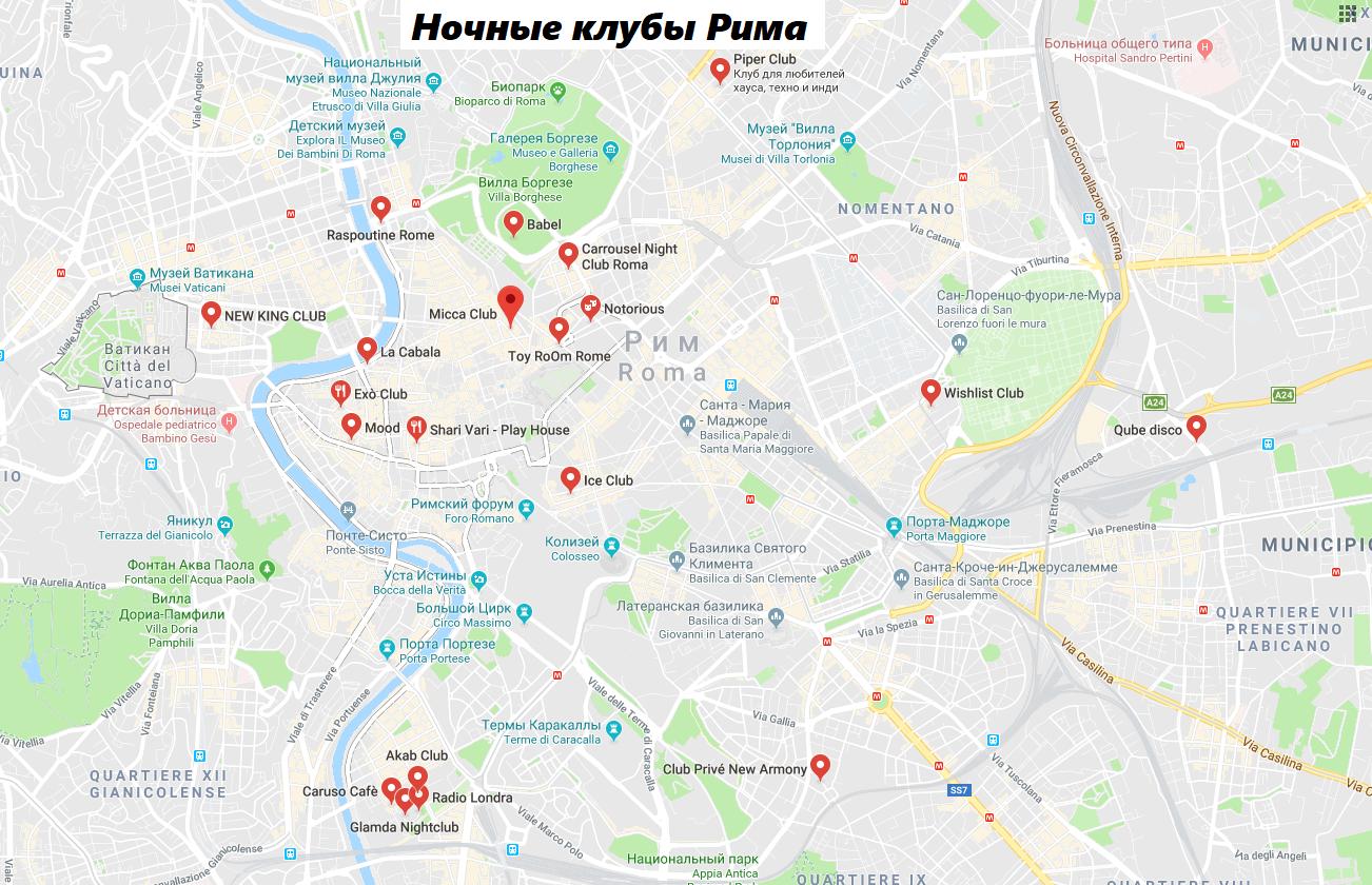 Карта ночные клубы воронеж барнаул ночные клубы бесплатный вход